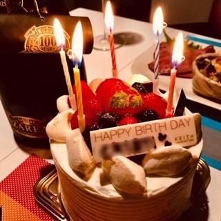 栗助・生誕祭_c0051529_12534206.jpg
