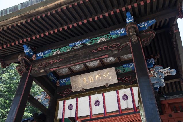 素朴で荘厳、岩木山神社_e0369736_14245977.jpg