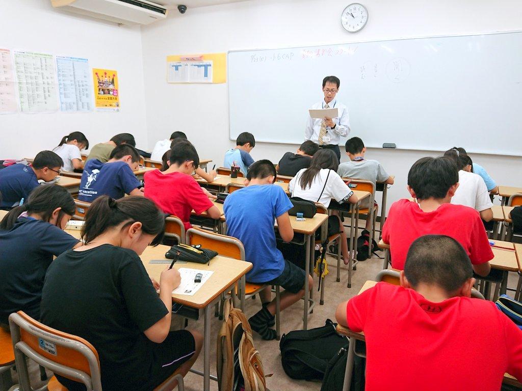 夏期講習は元気いっぱい!!_e0346137_22075857.jpg