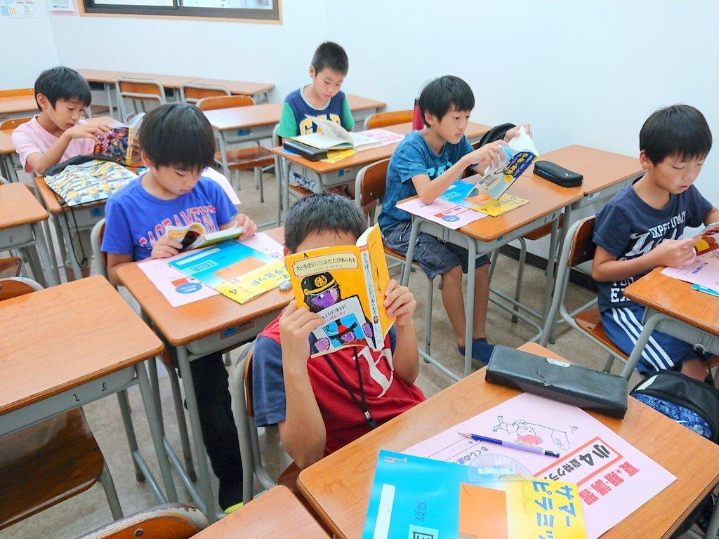 夏期講習は元気いっぱい!!_e0346137_22083871.jpg