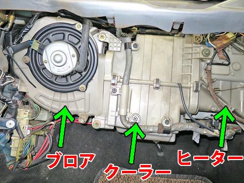 エアコン修理!★AW11 MR2★ レトロフィットでR134ガスに!!_d0156040_17061047.jpg
