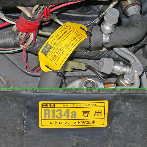 エアコン修理!★AW11 MR2★ レトロフィットでR134ガスに!!_d0156040_18485297.jpg
