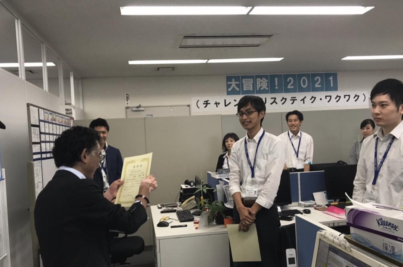 快挙!!!おとくライン営業部!!!!_b0191255_16343305.jpg