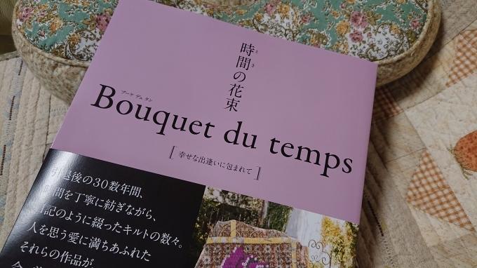 織り教室&三浦百恵さんの本♪_f0374160_22245368.jpg