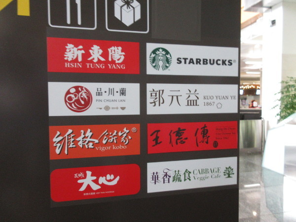 松山空港散策(出国前)_c0152767_17153141.jpg