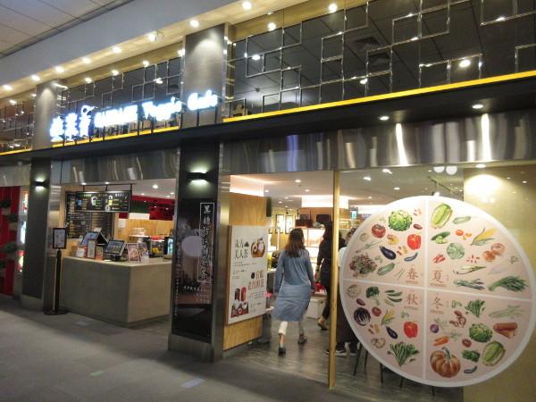 松山空港散策(出国前)_c0152767_17161778.jpg