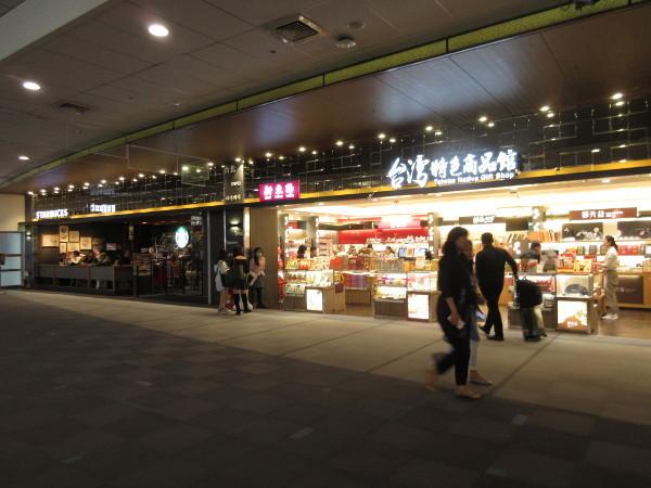 松山空港散策(出国前)_c0152767_17163832.jpg
