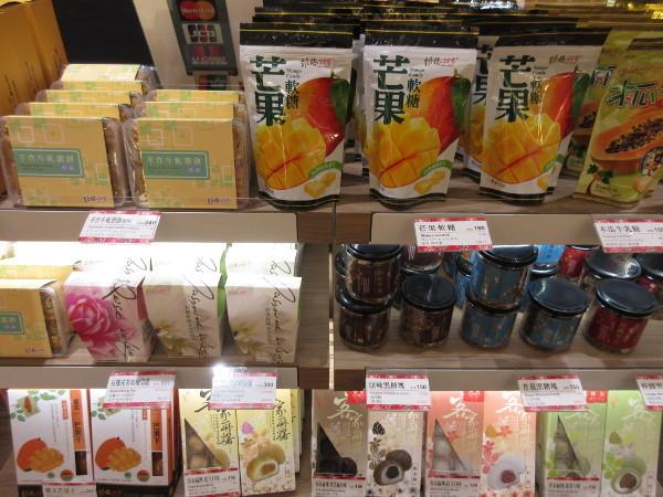 松山空港散策(出国前)_c0152767_17170408.jpg