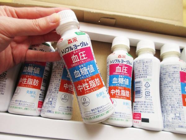 【森永乳業】トリプルヨーグルト、飲み始めて1週間_c0152767_17501465.jpg
