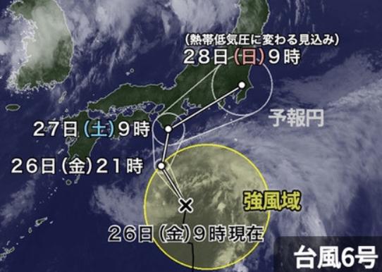 台風6号_f0164669_13261308.jpg