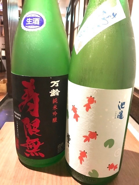 夏酒〜♪_f0232994_12153984.jpg