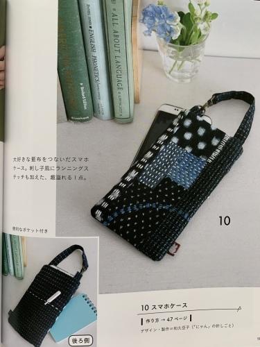 「手縫いで作る和布の小物」_e0358096_11544743.jpeg