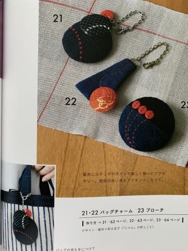 「手縫いで作る和布の小物」_e0358096_11550297.jpeg