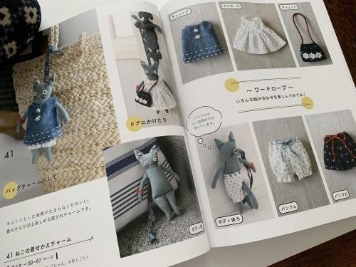 「手縫いで作る和布の小物」_e0358096_11551474.jpeg