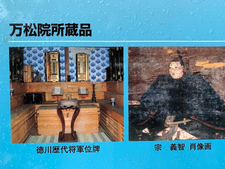 徳川のルーツを探っていくと、トンデモないことがわかってきた!NHK「日本人のおなまえ」が調べない徳川!対馬の宗家と長崎歴史博物館での朝鮮通信使の歴史が決定的!明治維新の秘密も!_e0069900_01321374.jpg