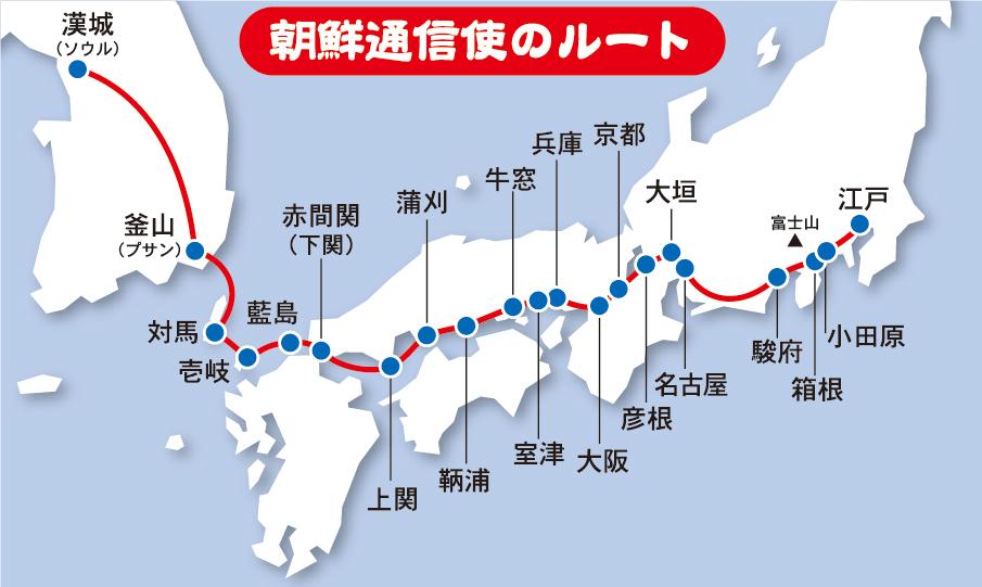 徳川のルーツを探っていくと、トンデモないことがわかってきた!NHK「日本人のおなまえ」が調べない徳川!対馬の宗家と長崎歴史博物館での朝鮮通信使の歴史が決定的!明治維新の秘密も!_e0069900_02370284.jpg