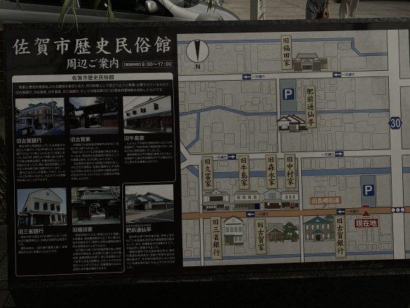徳川のルーツを探っていくと、トンデモないことがわかってきた!NHK「日本人のおなまえ」が調べない徳川!対馬の宗家と長崎歴史博物館での朝鮮通信使の歴史が決定的!明治維新の秘密も!_e0069900_03145173.jpg