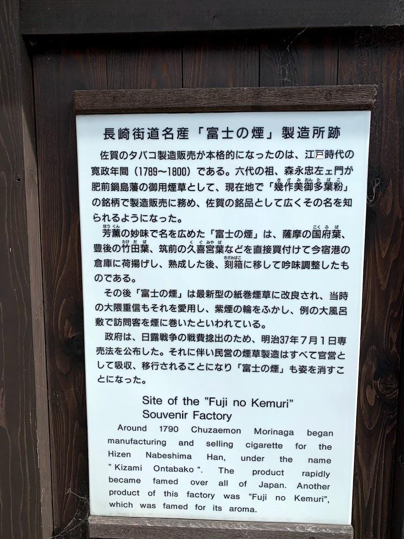 徳川のルーツを探っていくと、トンデモないことがわかってきた!NHK「日本人のおなまえ」が調べない徳川!対馬の宗家と長崎歴史博物館での朝鮮通信使の歴史が決定的!明治維新の秘密も!_e0069900_03180150.jpg