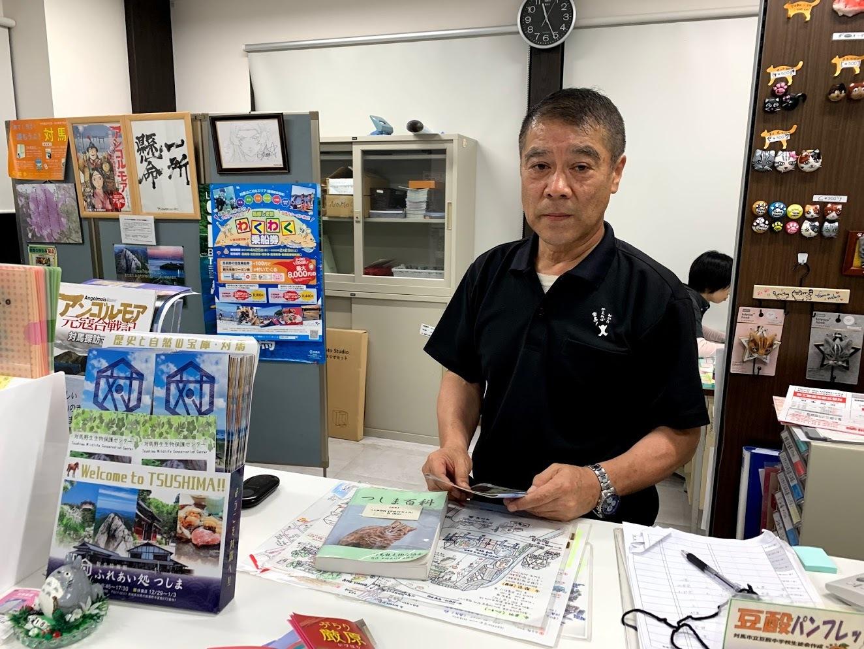 徳川のルーツを探っていくと、トンデモないことがわかってきた!NHK「日本人のおなまえ」が調べない徳川!対馬の宗家と長崎歴史博物館での朝鮮通信使の歴史が決定的!明治維新の秘密も!_e0069900_10381287.jpg