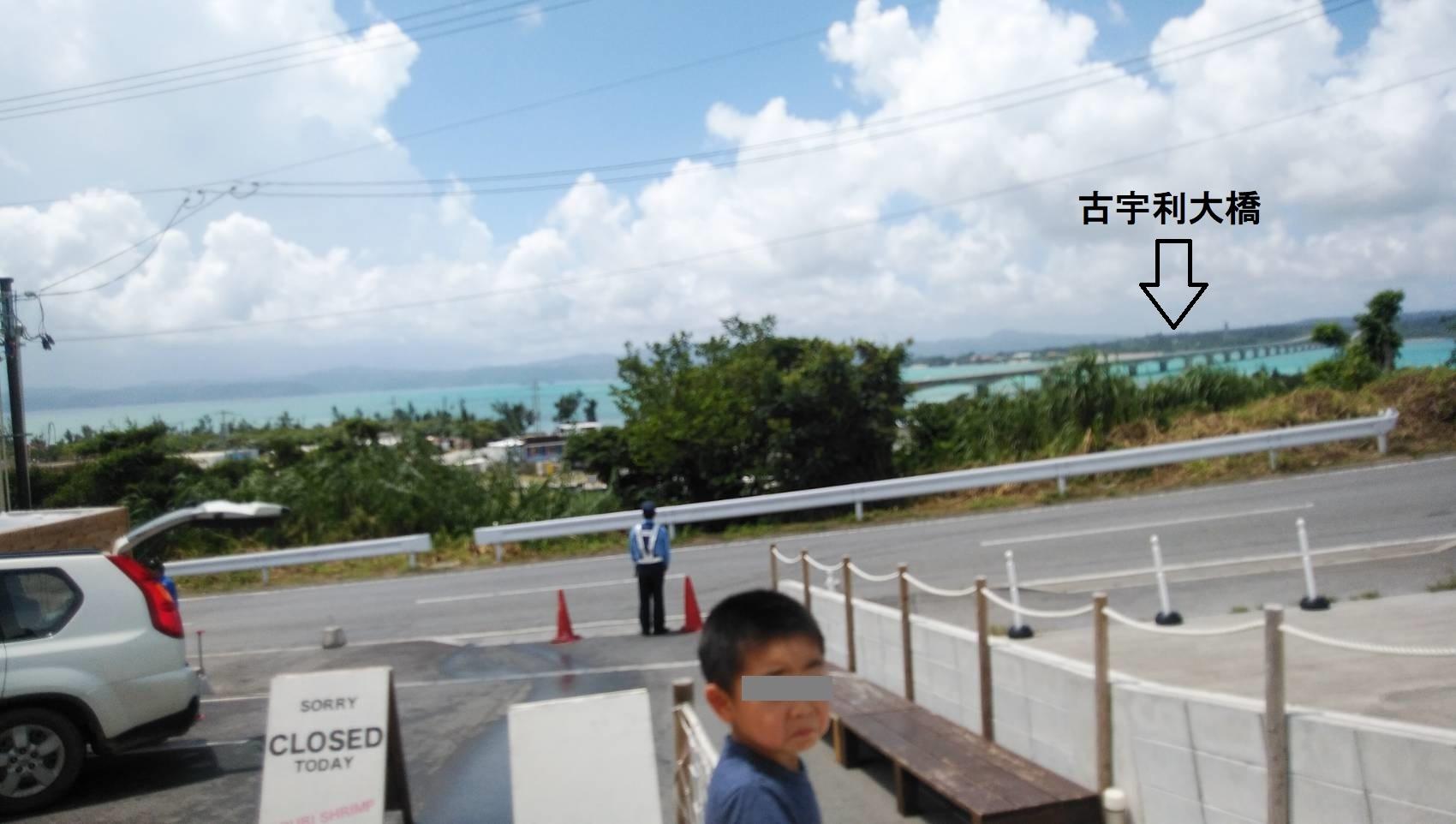 沖縄旅行❤_a0113003_11192199.jpg