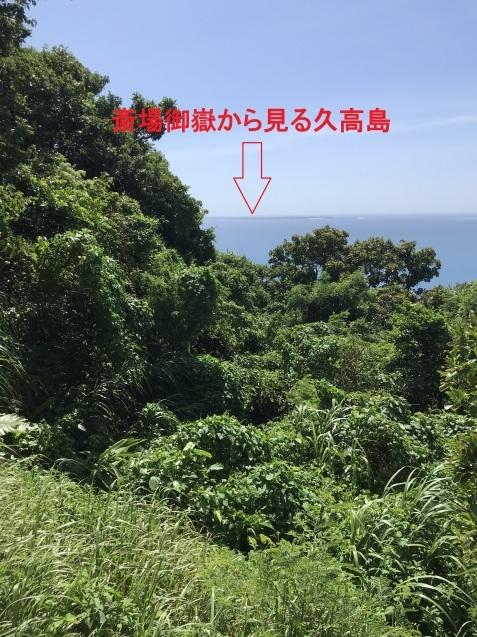 沖縄旅行❤_a0113003_11241093.jpg