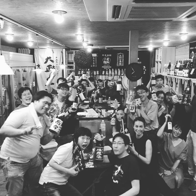 飲み会終了ー!みんなサイコーや!日本酒に本格焼酎、オモロすぎ!酒は人と人を繋ぐ! #飲み会 #日本酒 #本格焼酎 #かどや酒店 #大阪 #茨木市_d0367608_20154115.jpg