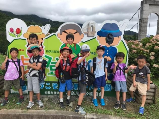 2019,バス遠足~♪_e0131910_21480271.jpg