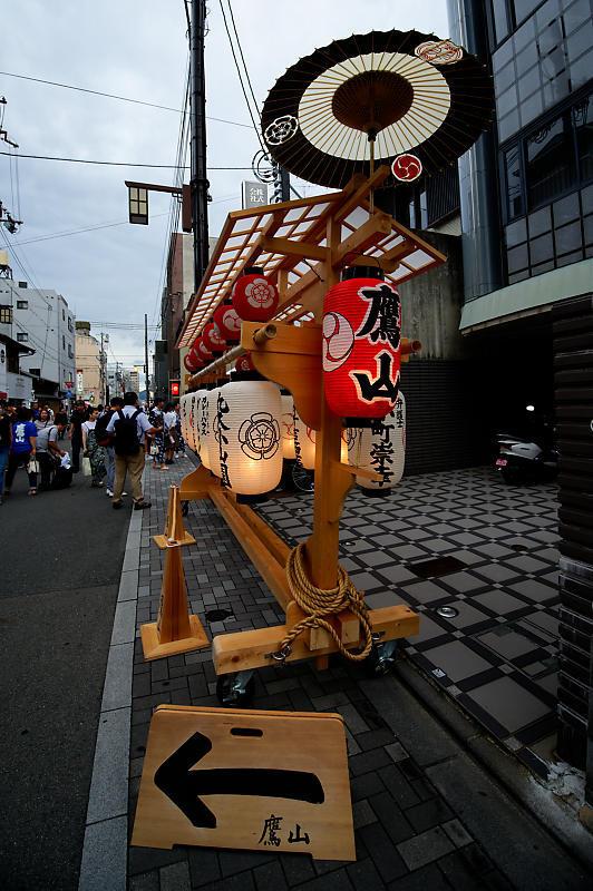 2019祇園祭後祭・宵々々山 其の一_f0032011_19240240.jpg