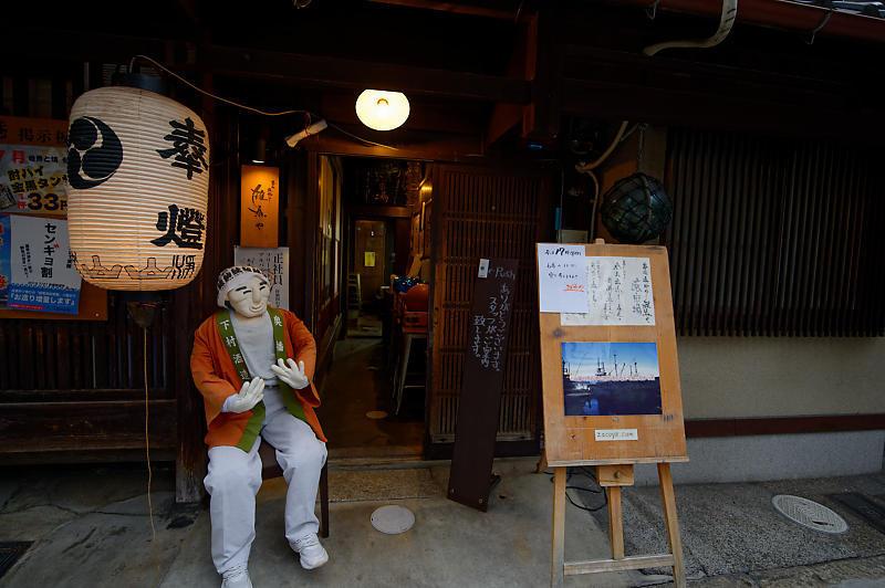 2019祇園祭後祭・宵々々山 其の一_f0032011_19282476.jpg