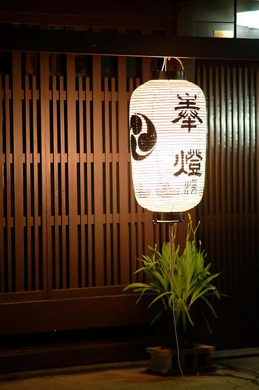 2019祇園祭後祭・宵々々山 其の一_f0032011_19360517.jpg