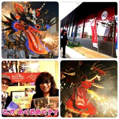 いよいよ大牟田 大蛇山祭り!「くるナイ」は21時から~!_b0183113_14190515.jpg