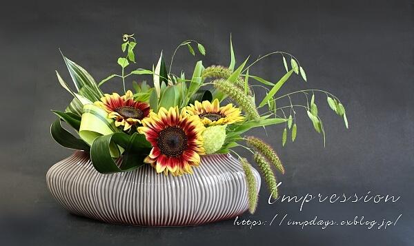 定期装花から ヒマワリ:サンリッチライチ_a0085317_17280029.jpg