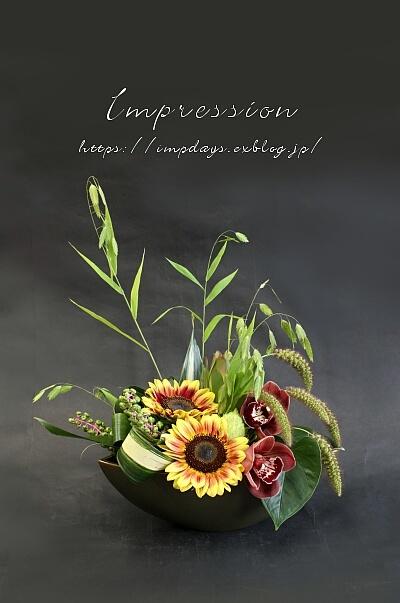 定期装花から ヒマワリ:サンリッチライチ_a0085317_17280526.jpg