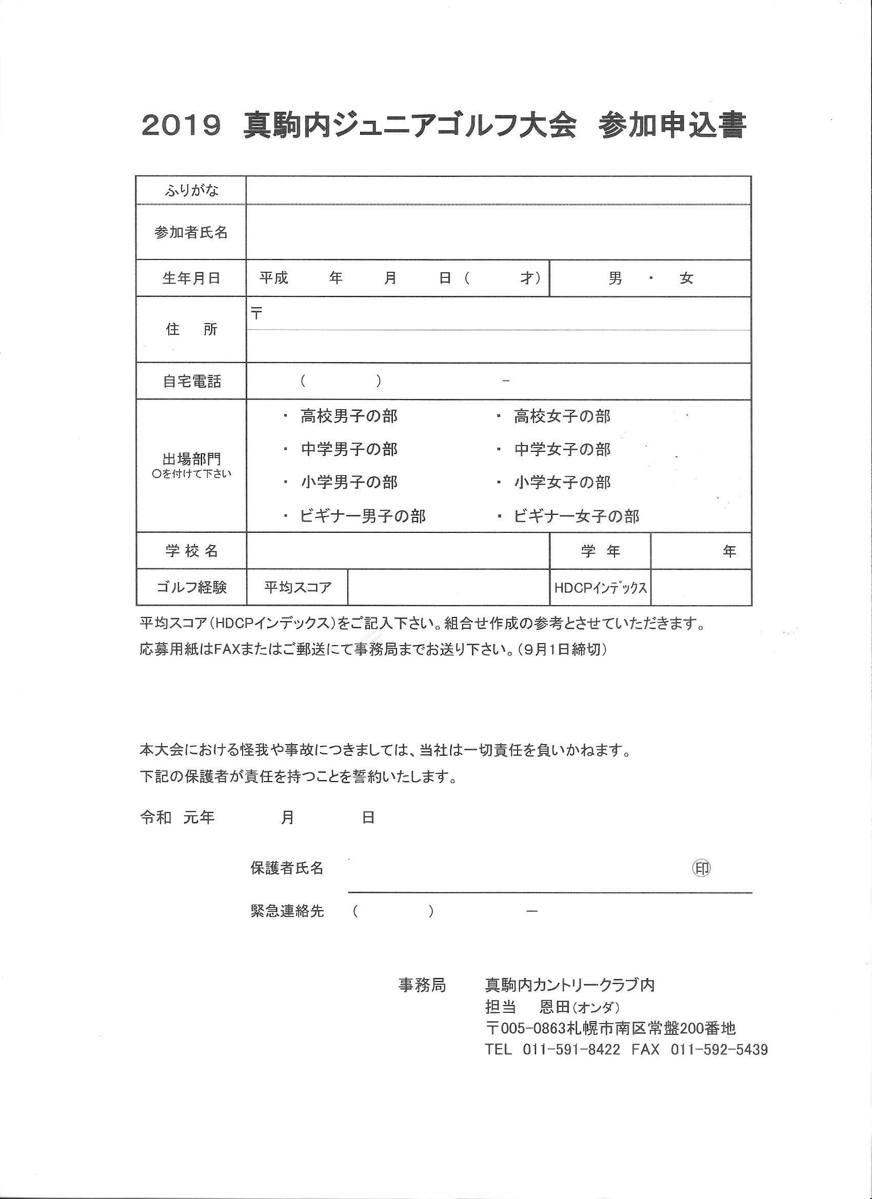 f0227321_10055915.jpg