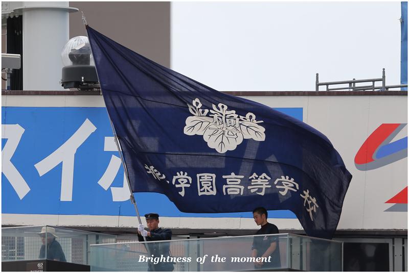 桐光学園VS日大藤沢_e0200922_23294173.jpg