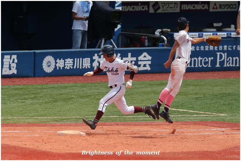 桐光学園VS日大藤沢_e0200922_23401885.jpg
