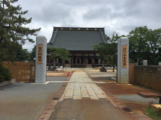 チェンミン新潟公演。_f0113224_15425650.jpg