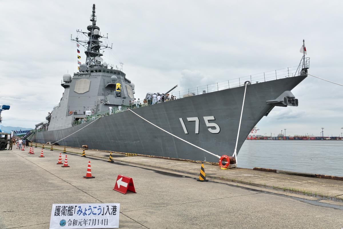 護衛艦「みょうこう」一般公開@新潟東港_d0137627_19535630.jpg