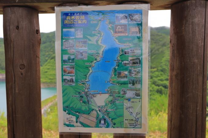 【味噌川ダム】長野合宿 - 9 -_f0348831_04121625.jpg