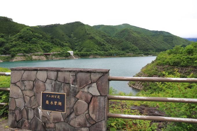 【味噌川ダム】長野合宿 - 9 -_f0348831_04125123.jpg