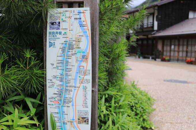 【奈良井宿】長野合宿 - 10 -_f0348831_15394658.jpg