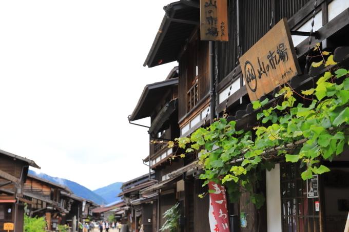 【奈良井宿】長野合宿 - 10 -_f0348831_15395376.jpg