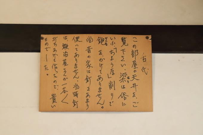 【奈良井宿/上問屋史料館】長野合宿 - 11 -_f0348831_15455123.jpg