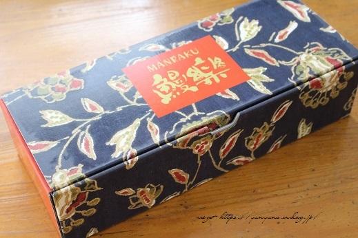 夏の簡単手作りスカート(レシピ付)&ふるさと納税で『土用丑の日』_f0023333_23045762.jpg