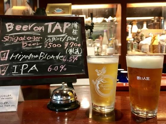 渋温泉 志賀高原ビール タングラム 海鮮丼_b0132338_19172066.jpeg