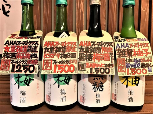 【日本酒】雑賀SAIKA 純米大吟醸 無濾過生詰 山田錦仕込み 限定 30BY🆕_e0173738_1116361.jpg