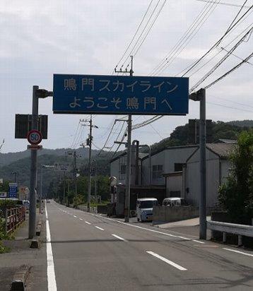 島田島の古代蓮とランチ その1_b0149340_19503508.jpg