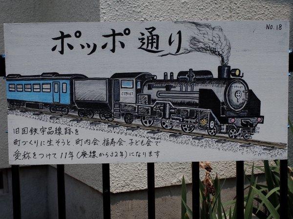 旧国鉄宇品線跡_b0190540_15504987.jpg
