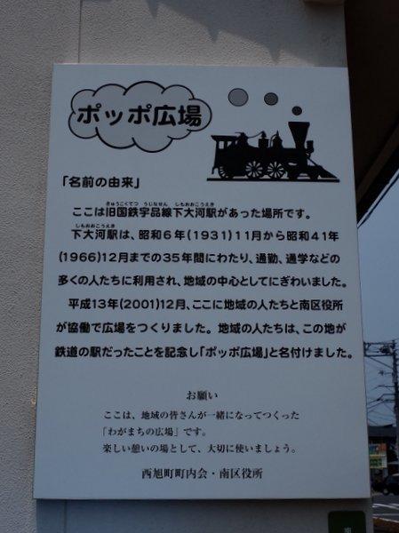 旧国鉄宇品線跡_b0190540_15511252.jpg