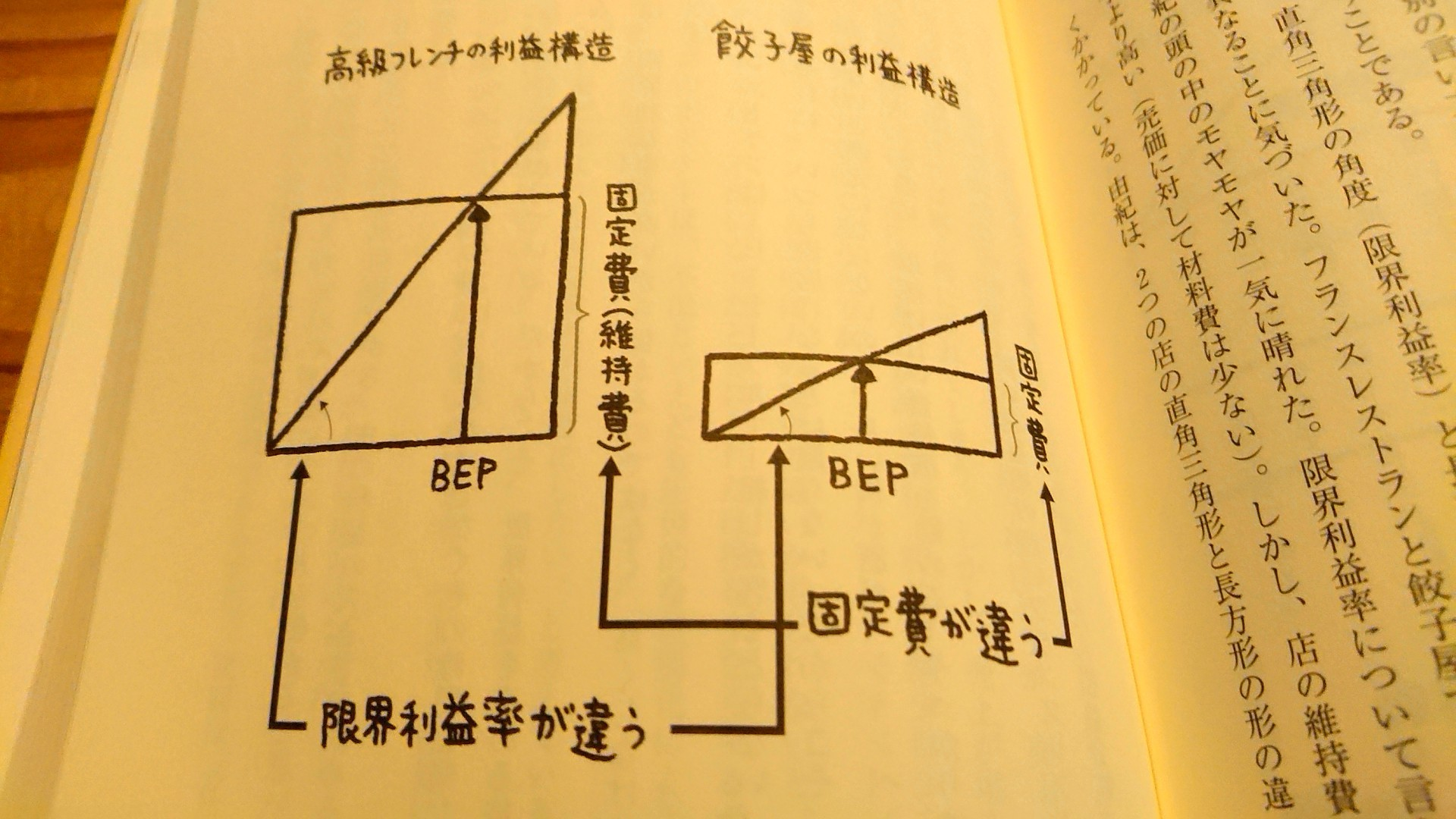 b0369943_00001172.jpg
